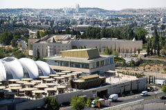 View on the Governmental Campus in Jerusalem. JERUSALEM, ISRAEL - JUNE 28, 2017: View on the Governmental Campus in the Givat Yam quarter in Jerusalem Stock Photography