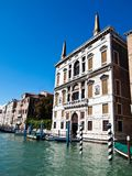 View of Grand Canal , Venice Italy Royalty Free Stock Photography