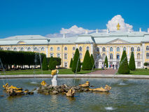 View of the grand palace in Peterhof Royalty Free Stock Photos