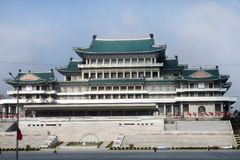 View of the Great Library of Pyongyang Royalty Free Stock Image