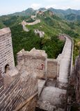 View of Great Wall Royalty Free Stock Photos