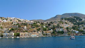 View greek islands Stock Photo