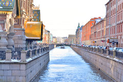 View of Griboyedov Canal in St Petersburg. Royalty Free Stock Photography
