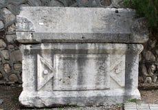 View of Habibineccar, Antakya. Royalty Free Stock Images