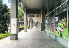 View of the hall at HSBC building in Singapore Stock Photography