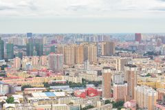 View of Harbin city royalty free stock photography