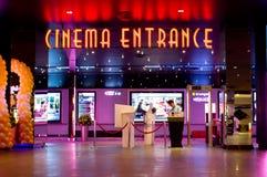 View of Hatyai Cineplex. HATYAI, THAILAND - DECEMBER 12 : View of Hatyai Cineplex on December 12, 2015 in Hatyai, Thailand. Hatyai Cineplex is the largest movie stock image