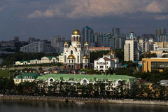 View from the heights of the Church on Blood and Business Center Senate in Ekaterinburg Royalty Free Stock Photography