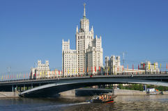 View of a highrise soviet era building in Moscow Royalty Free Stock Photos