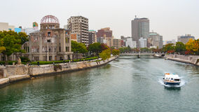 View of Hiroshima Peace Memorial and Park from Aioi Bridge Royalty Free Stock Photos