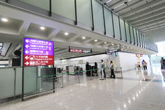 View of Hong Kong International airport Stock Photos
