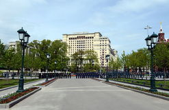 View of the hotel Moscow with Alexander garden. Royalty Free Stock Images