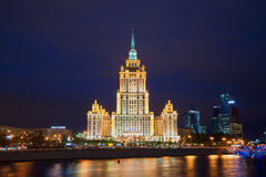 View of the hotel Radisson Royal Hotel (former Ukraine), september night. Moscow, Russia Royalty Free Stock Images