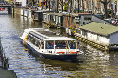 View on houseboats, Amsterdam, the Netherlands Royalty Free Stock Photos