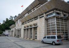 View of the Immigration Building at border in Langson, Vietnam Stock Photography