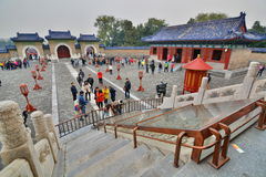 View from the Imperial Vault of Heaven. The Temple of Heaven. Beijing. China Stock Images