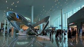 View of Incheon International Airport interior, Seoul, South Korea