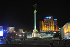 View of Independence Square, Kiev Stock Photography