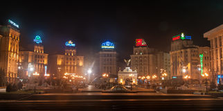 View of Independence Square, Kiev Royalty Free Stock Image
