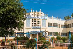View of the indian building, Puttaparthi, Andhra Pradesh, India. Copy space for text.