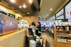 View interior of the Starbucks Cafe. Royalty Free Stock Image