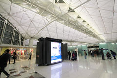 View of International airport in Hong Kong Royalty Free Stock Photos