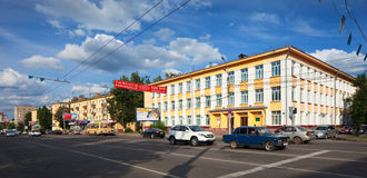 View of Ivanovo - Lenin Avenue Royalty Free Stock Image