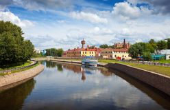 View of Ivanovo with river Uvod Royalty Free Stock Photo