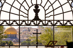 View on Jerusalem Stock Photo