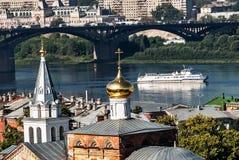 View on Kanavinsky Bridge. Nizhny Novgorod. Russia Stock Photos