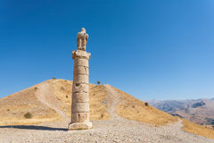 View of Karakus Tumulus, ancient area of Nemrut National Park. Royalty Free Stock Images