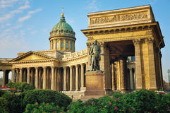View of Kazan Cathedral, Saint Petersburg Stock Photo