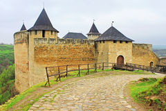 View of Khotyn fortress Royalty Free Stock Photo