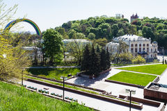 View of Khreshchaty Park in Kiev city. KIEV, UKRAINE - MAY 5, 2017: view of Khreshchaty Park with building of National Philharmonic of Ukraine and People`s Stock Photo