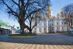 The view of Kiev Pechersk Lavra in Ukraine Royalty Free Stock Image
