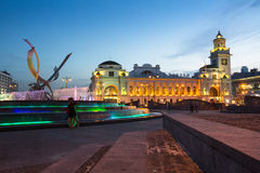 View of Kievskiy railway station at night Stock Images