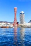 View of Kobe tower, Japan. Royalty Free Stock Image