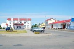 View of Komsomolskaya Square in Stolin. Royalty Free Stock Images