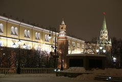 View of the Kremlin and the historical center of Moscow. Red square, Moscow, winter Stock Photo
