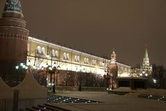 View of the Kremlin and the historical center of Moscow. Red square, Moscow, winter Stock Photos