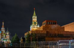 A view of the Kremlin,Lenin Mausoleum.City the Moscow . royalty free stock images