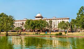 View of Krishi Bhavan, a governmental building in New Delhi, India. View of Krishi Bhavan, a governmental building in New Delhi, the capital of India Stock Images