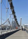 View of the Krymsky Bridge Royalty Free Stock Image