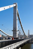 View of the Krymsky Bridge Royalty Free Stock Photography