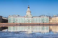 View of the Kunstkamera across the Neva river Royalty Free Stock Photo