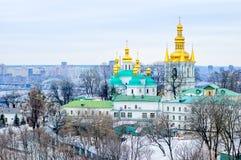 Lavra Monastery in Kiev Stock Photography