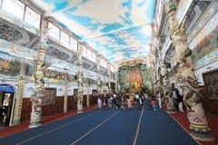View of Linh Phuoc Pagoda Royalty Free Stock Image