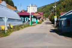 View of the Listvyanka settlement Lake Baikal, Russia. royalty free stock photo