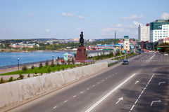View of the Lower Embankment in Irkutsk, Russia. Royalty Free Stock Photos