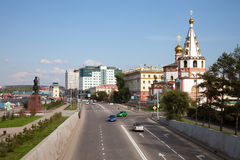 View of the Lower Embankment in Irkutsk. Royalty Free Stock Images